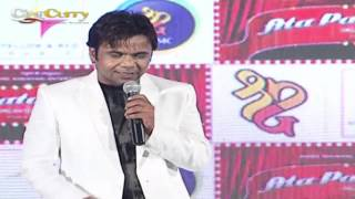 Ata Pata Lapata - Amitabh Bachchan Launches Music of the Film Ata Pata Lapata