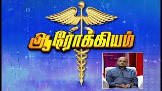 Aarokiyam - Medical Interview (13-02- 2021)