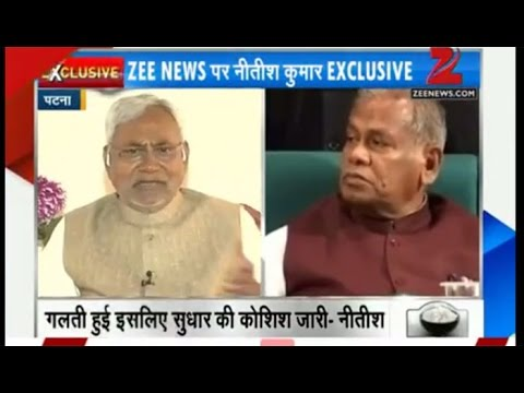Zee Media Exclusive interview with JD(U) leader Nitish Kumar