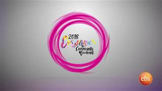 2018 Empower the community weekend