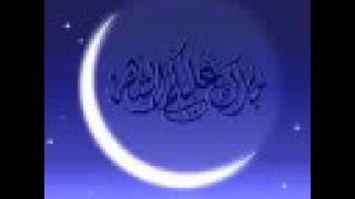 Welcome O Ramadan