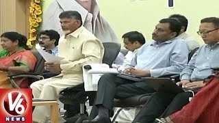 Andhra Pradesh Will Decide Next PM: CM Chandrababu Naidu | V6 News