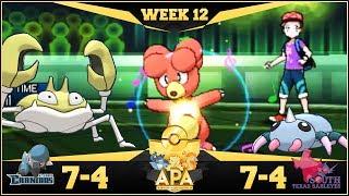 BELLY DRUM MAGBY!! | St. Louis Cranidos VS South Texas Sableyes APA LC W12  | Pokemon Ultra S/M