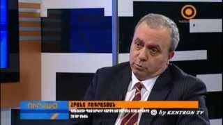 Urvagits - Hrant Bagratyan
