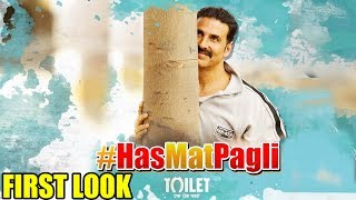download lagu Has Mat Pagli Song First Look Out  - gratis