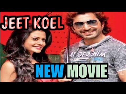 Jeet   koel   Shubashree   Raj chakraborty   new bengali movie