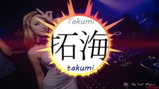 Mei You Ni Pei Ban Zhen De Hao Gu Dan (avee player remix)