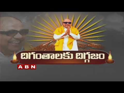 Tamil Nadu Ex-Governor K Rosaiah Pays Condolences to Karunanidhi | ABN Telugu