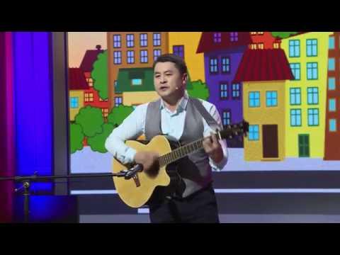 Тамаша сити Бауыржан Орда на гитаре