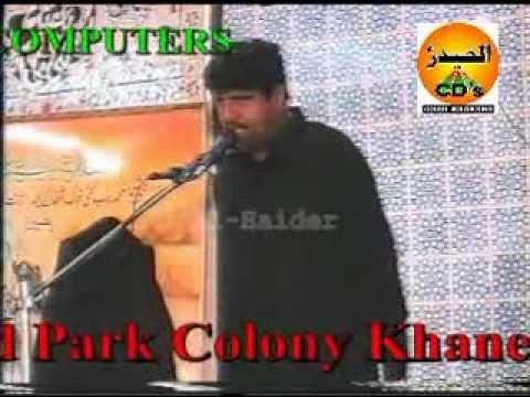 Syed Amir Abbas Rabbani 4th Moharram Part 04 04 video