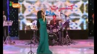 Aryana Saeed Nice Dance and musik