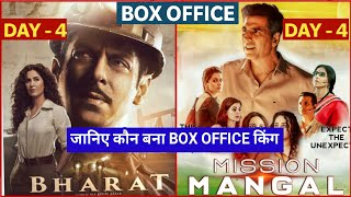 Mission Mangal 4th Day Collection, Mission Mangal Box Office Collection Day 4,Akshay Kumar, Vidya B