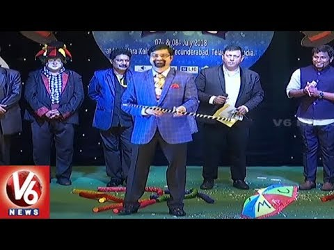 Dy CM Kadiyam Srihari  Launches Choo Mantar Magic Asia-2018 | Hyderabad | V6 News