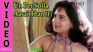 download lagu Un Per Solla Aasai Than Female - Minsara Kanna gratis