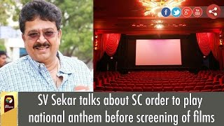 SV Sekar talks about SC order to play national anthem before screening of films