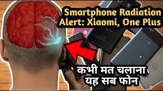 Smartphone Radiation Alert: OnePlus 5T, Xiaomi Mi A1 And OnePlus 6T Are Worst Offenders