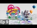 Haseena Moin Ki Kahani - Episode 9 | Aplus