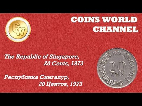 Обзор монеты 20 Центов, Республика Сингапур, 1973 года / 20 Cents, The Republic of Singapore, 1973