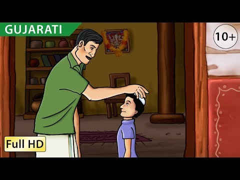 Abdul Kalam, A Lesson For My Teacher: Learn Gujarati - Story For Children bookbox video