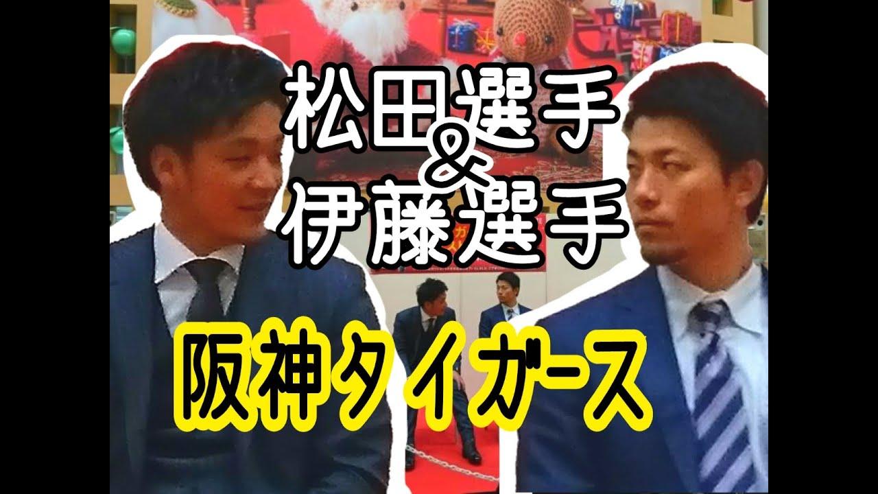 伊藤隼太の画像 p1_4