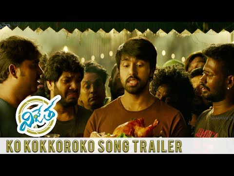 Ko Kokkoroko Song Trailer - #Vijetha Movie | Kalyaan Dhev, Malavika Nair | Rakesh Sashii