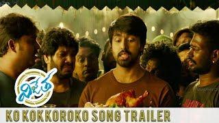 Ko Kokkoroko Song Trailer - #Vijetha Movie | Kalyaan Dhev, Malavika Nair | Rakesh Sashii