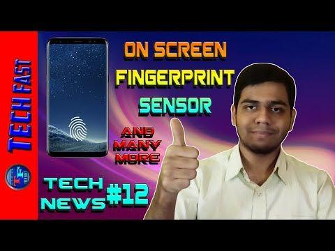 New Finger Sensor,Y1 Sale,Imac Pro Power,Mi A1 Oreo Update,LG V30+ Launch,Google Lens Update -TN #12