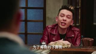 深夜食堂 中国版 第26話