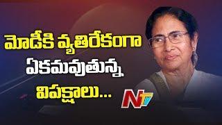 Mamata Banerjee To Hold Mega Rally In Kolkata Against BJP Govt   NTV