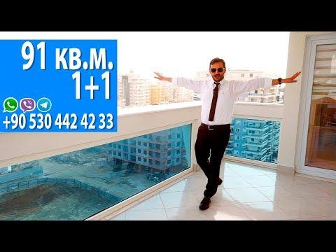 Недвижимость в Турции от застройщика: Квартиры в Алании! Недорого - +90 530 442 42 33