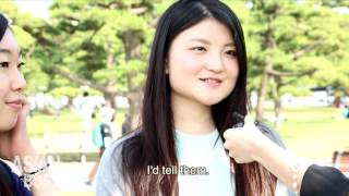 What Do Japanese Think Of Plastic Surgery | ASIAN BOSS