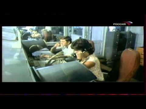 Аэрофлот: Два трудных рейса (2008)