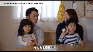 インタビュー動画 Vol.16