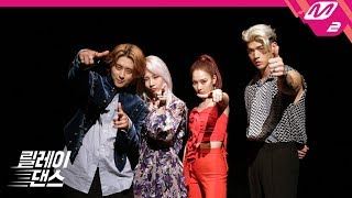 Download Song [릴레이댄스] KARD - 밤밤(Bomb Bomb) Free StafaMp3