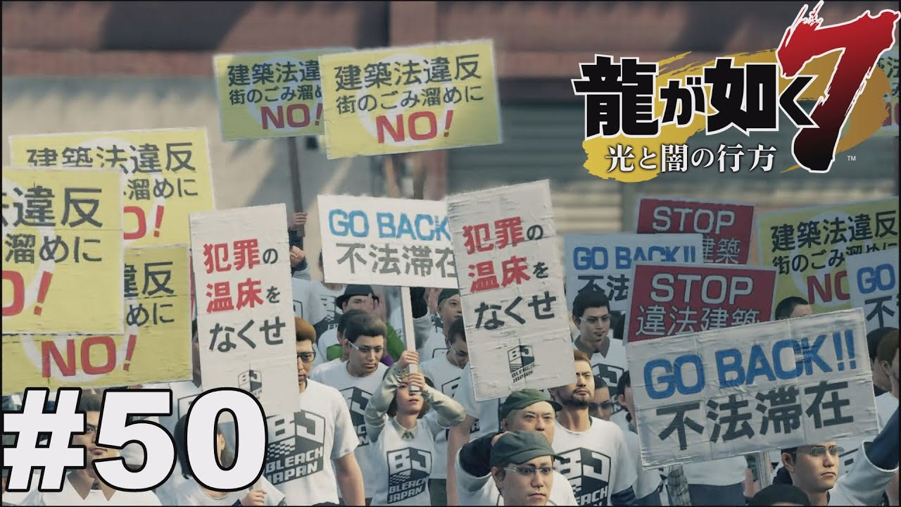 近江連合の画像 p1_40
