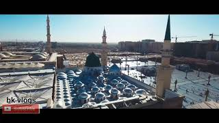 Mustafa Jane Rahmat Pe Lakhon Salam   Hafiz Tahir Raza Qadri New   Whatsapp Status Video   AlaHazrat