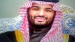 Le  roi  d' Arabie Saoudite  Ben  Salman  ne serait - il  pas  guidé  par une main Divine  ?