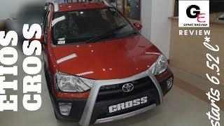 Toyota Etios Cross  | detailed review | interiors & exteriors !!!