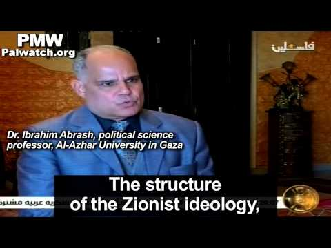 Judaism permits stealing from and killing Gentiles, says Gaza university professor