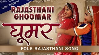Rajasthani Folk Dance Performance | Rajasthani Ghoomar | Dances Of India | Roots Of Pushkar Records