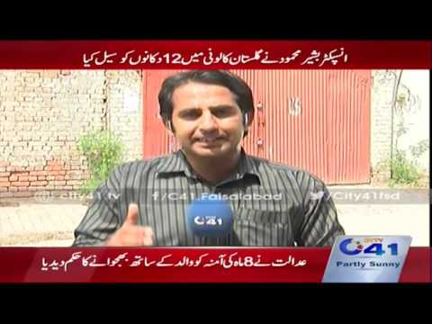 41 Breaking: Excise Department crackdown against tax defaulters in Faisalabad