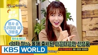 Hong Jin-young, the reason why she MUST go home [Happy Together / 2016.10.13]