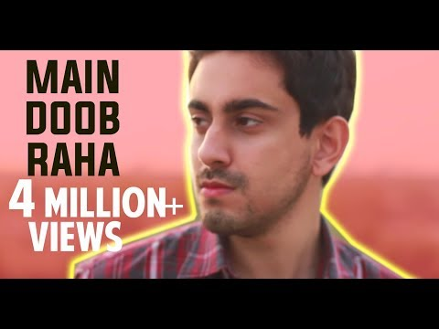 Bachana by Bilal Khan (Official Music Video)