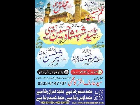 Live Majlis 26 Jan 2019 |  Bahadur Pur Bosan Road Multan