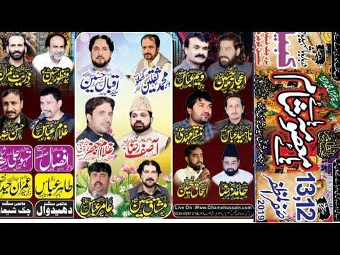 Live majlis aza 13 safar 2019 at kabil chak shain