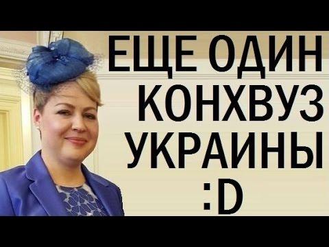 Шокирующий наряд посла Украины в Великобритании. Олег Волошин