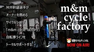 m&m cycle factory