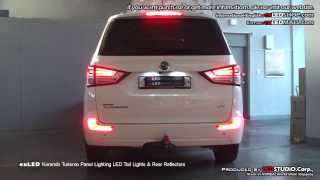 exLED Korando Turismo Panel Lighting LED Tail Lights & Rear Reflectors