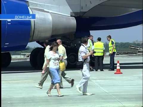 Президент открыл аэропорт в Донецке
