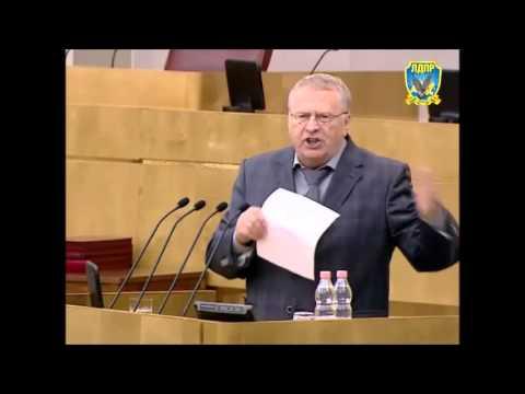Жириновский: Единая Россия! вас же проклянет весь наш народ! 20.09.13
